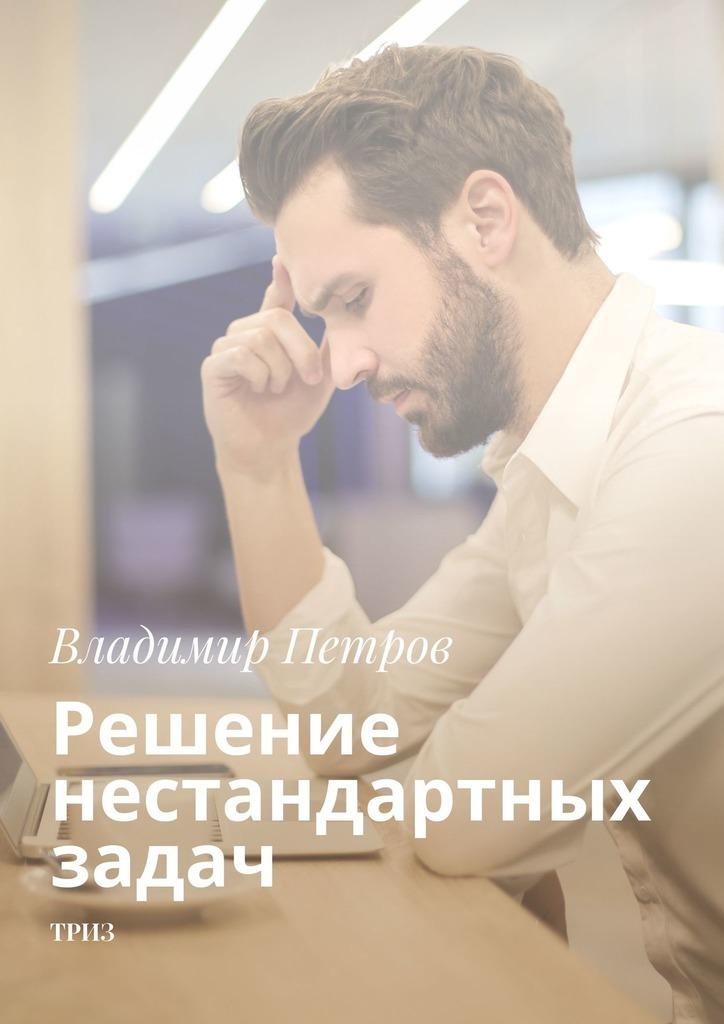 АвтоМир №45/2018