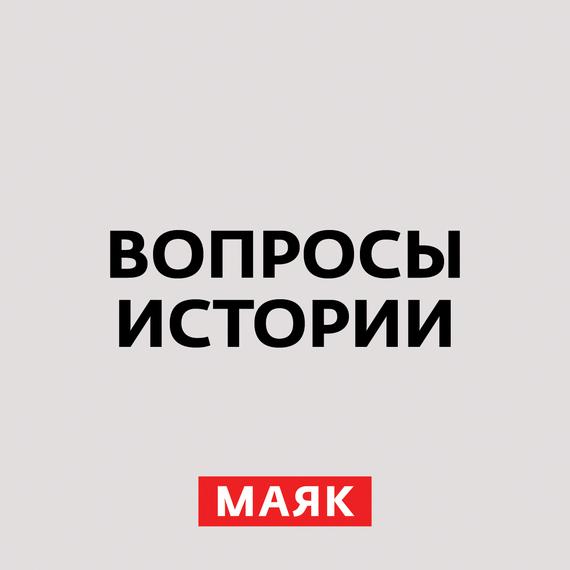 Андрей Светенко Велик и страшен был год 1918-й андрей светенко смутное время столько крови какая уж тут экономика