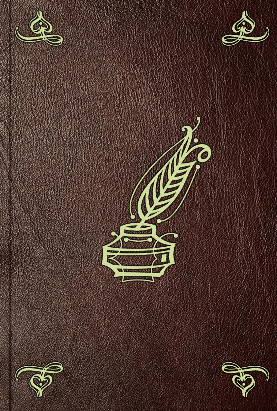 Отсутствует Les Siecles de la Poesie Francoise c e kollman les sept peches capitaux par eugene sue cinquem volume