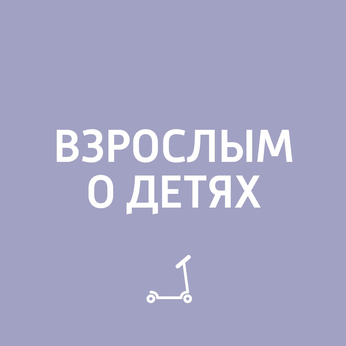 Творческий коллектив шоу «Дышите глубже» Первая любовь арина холина любовь всей жизни – но без секса