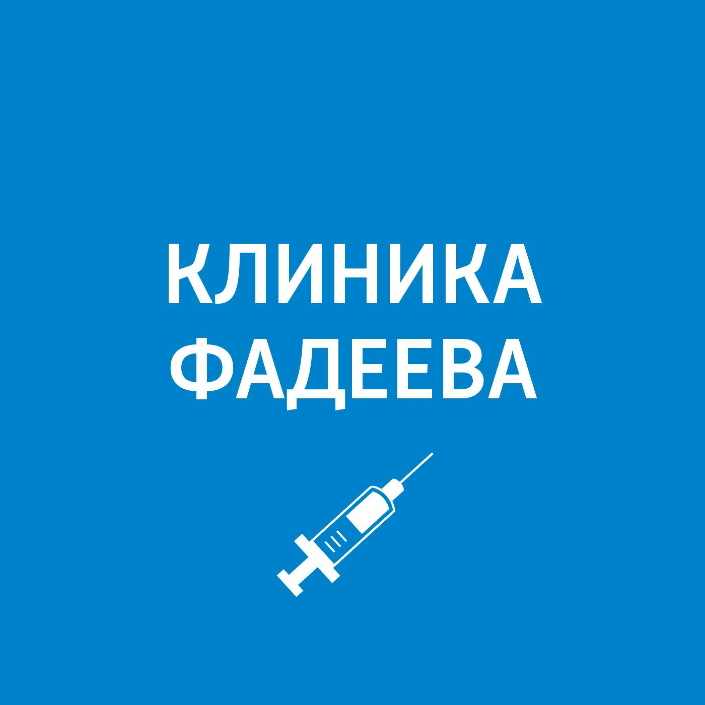 Пётр Фадеев Ухо, горло, нос пётр фадеев кинезиолог остеопат