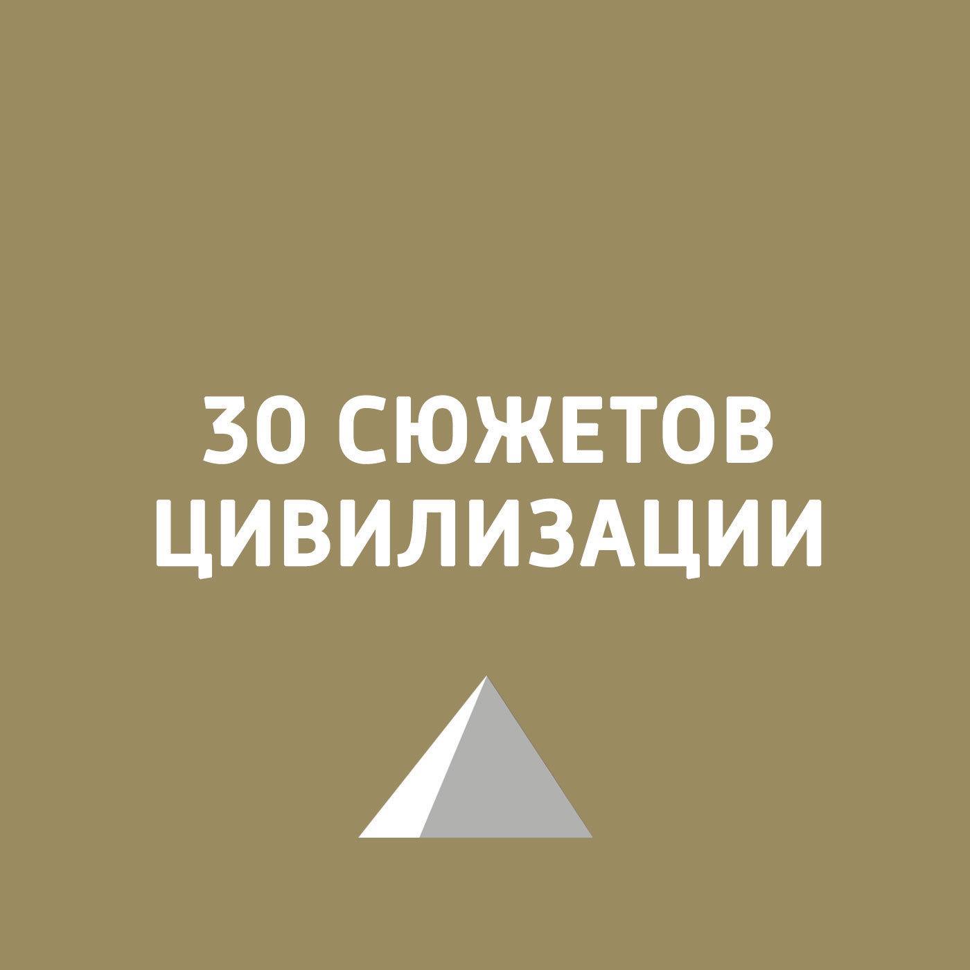 Игорь Ружейников Поп-арт: что это такое и был ли он? игорь ружейников что такое высокая кухня и с чем её едят