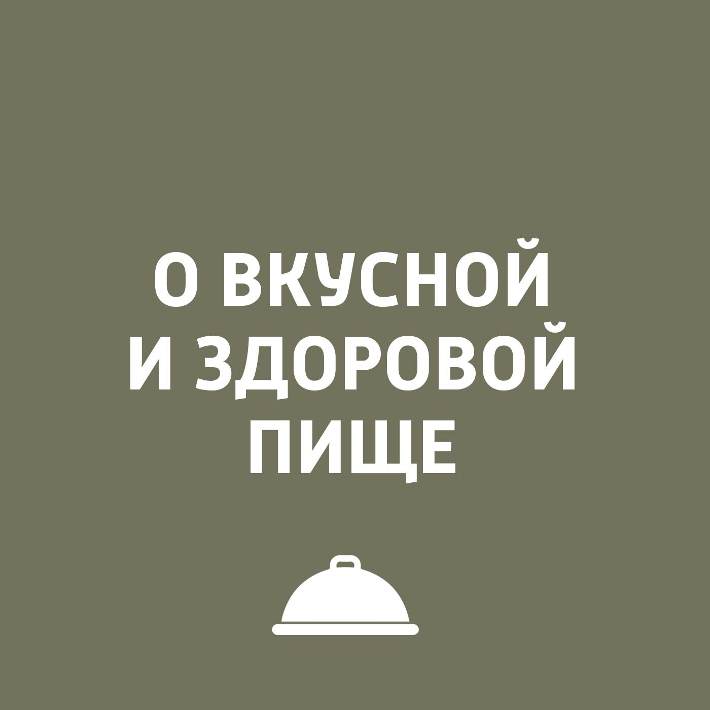 Игорь Ружейников Мед. Разнообразие сортов со всего света