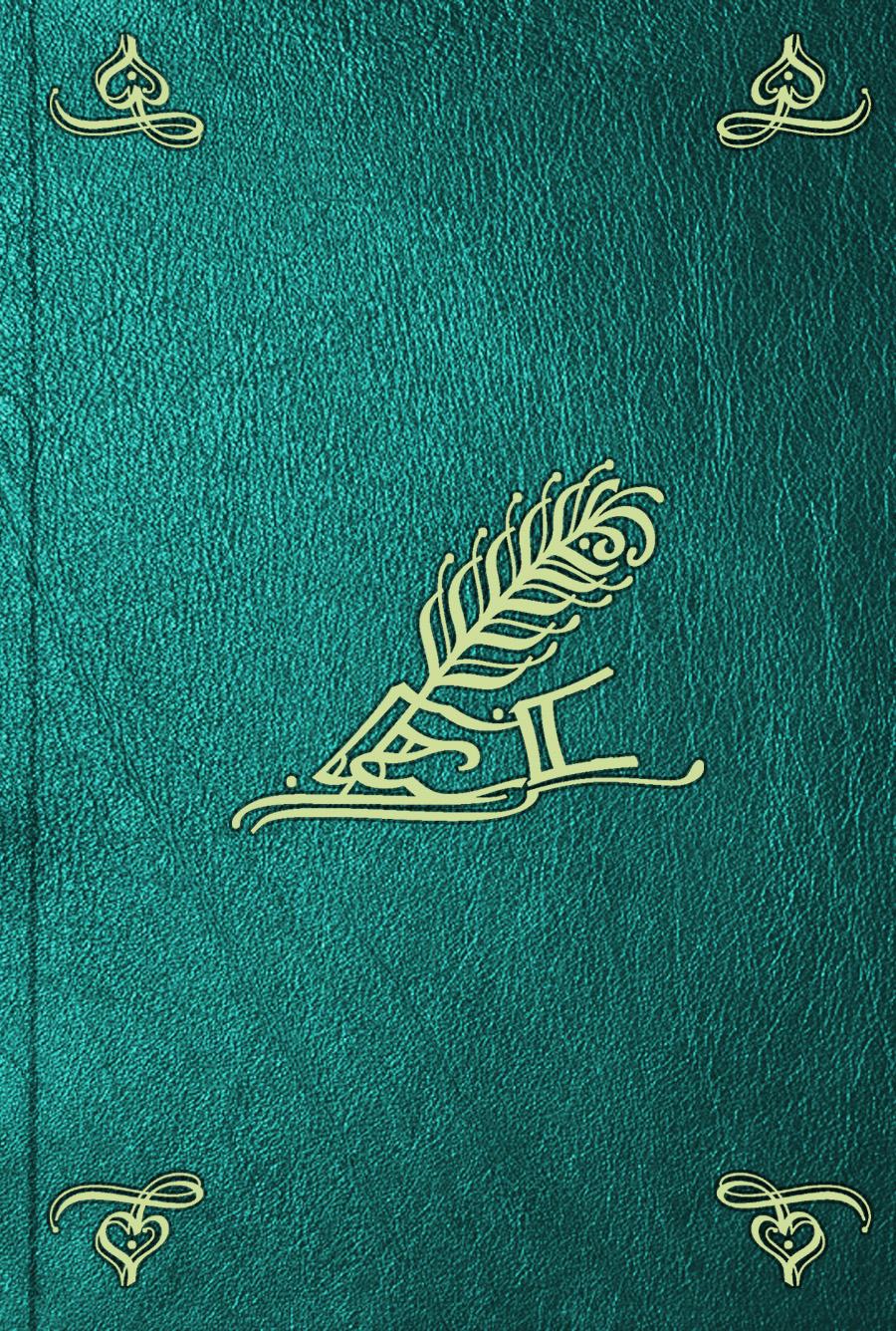 Comte de Buffon Georges Louis Leclerc Histoire naturelle. T. 3. Quadrupedes paul pellisson histoire de louis xiv t 3