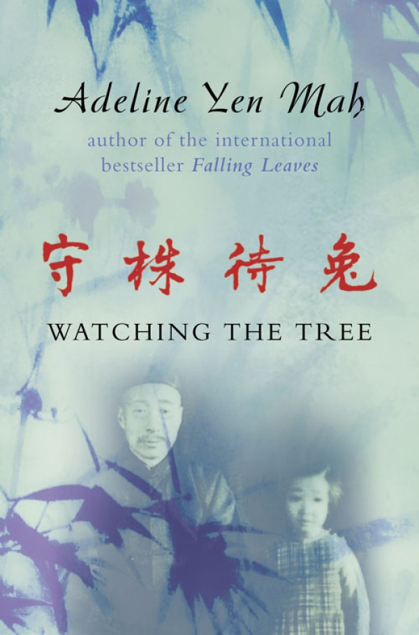 Adeline Mah Yen Watching the Tree: A Chinese Daughter Reflects on Happiness, Spiritual Beliefs and Universal Wisdom