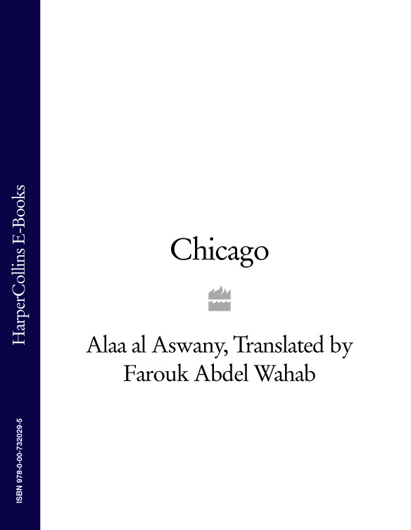 Farouk Abdel Wahab Chicago perceptions of airline website credibility an egyptian perspective