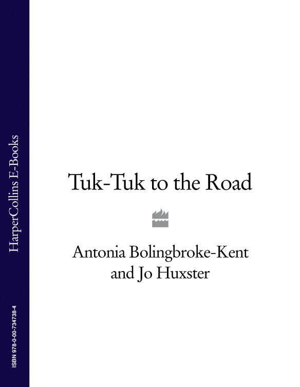 Antonia Bolingbroke-Kent Tuk-Tuk to the Road