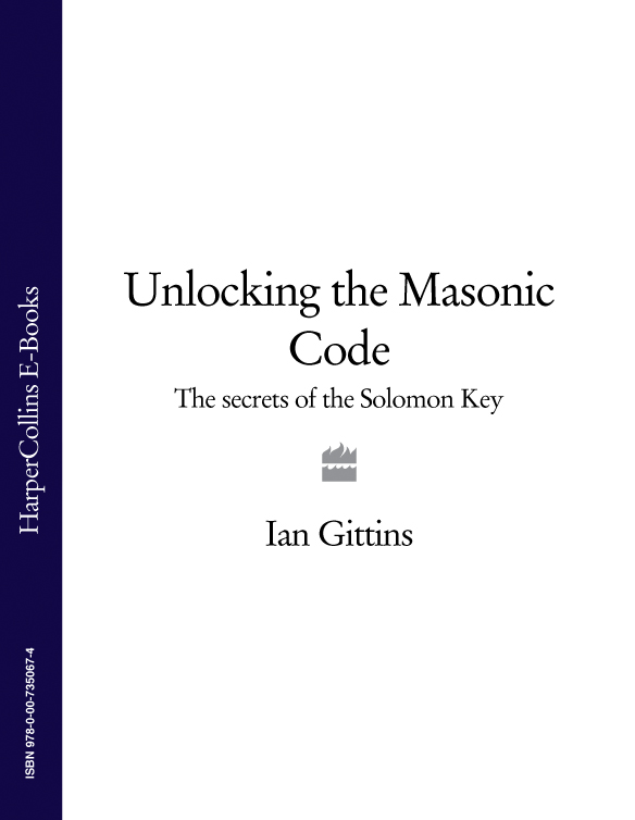 цена Ian Gittins Unlocking the Masonic Code: The Secrets of the Solomon Key онлайн в 2017 году