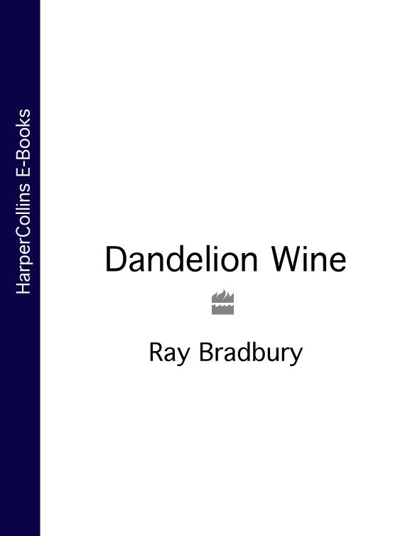 Рэй Брэдбери Dandelion Wine mymei dandelion glass bottle living memory necklace