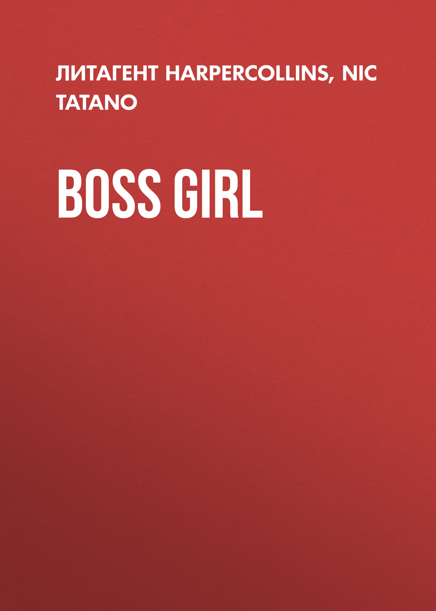 Nic Tatano Boss Girl jackets modis m182s00041 down coat jacket for female for woman tmallfs