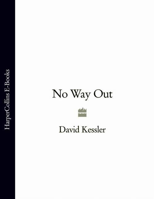 David Kessler No Way Out цена и фото