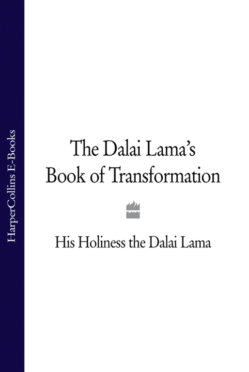 The Dalai Lama's Book of Transformation
