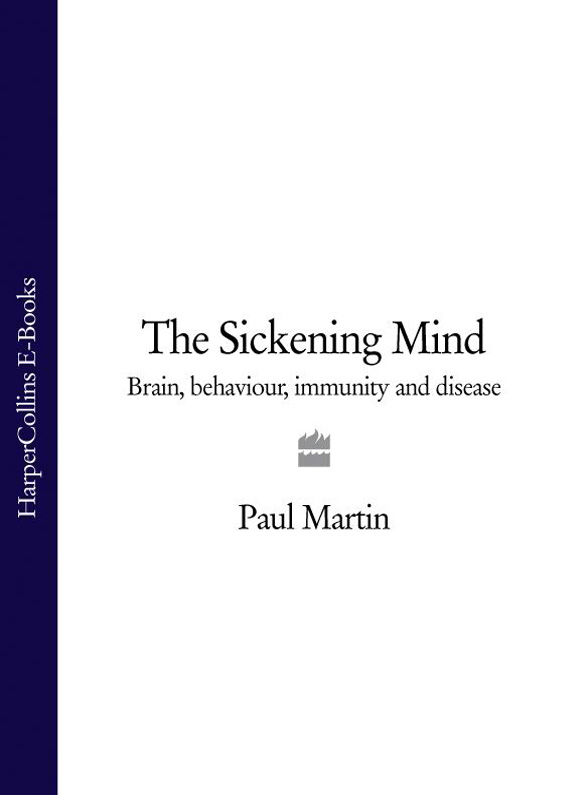 Фото - Paul Martin The Sickening Mind: Brain, Behaviour, Immunity and Disease neuroeconomics decision making and the brain