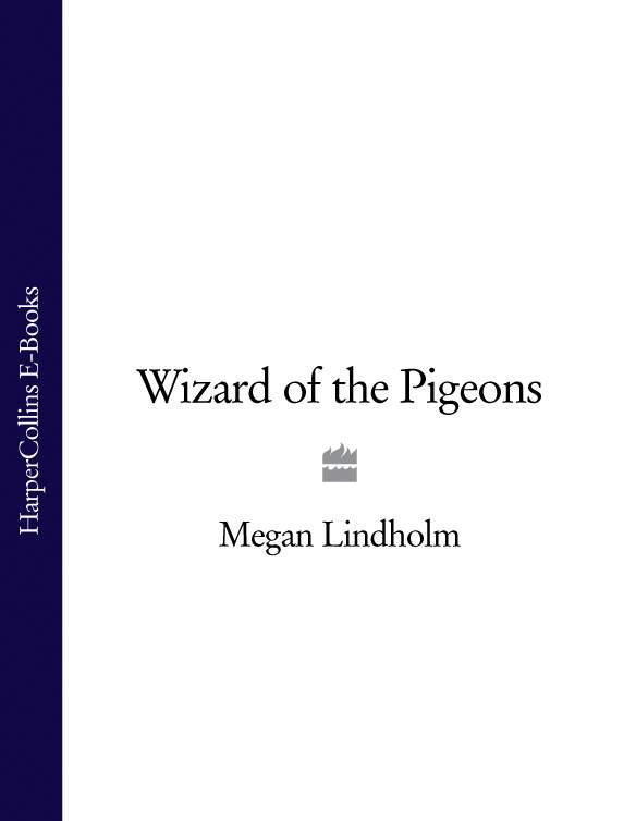 Megan Lindholm Wizard of the Pigeons cat among the pigeons