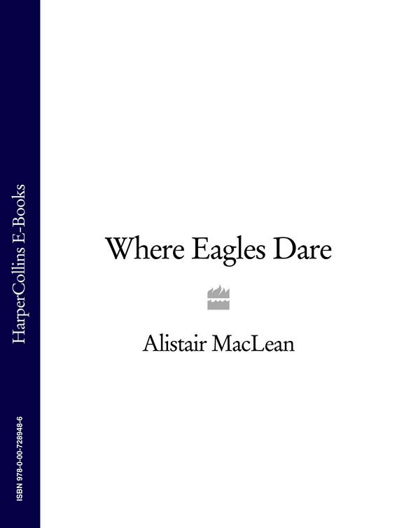 Alistair MacLean Where Eagles Dare цена 2017