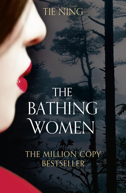 Tie Ning The Bathing Women