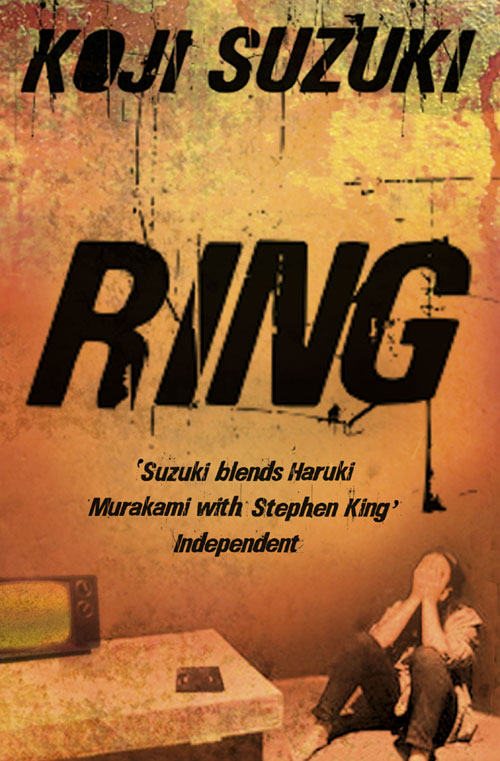 купить Koji Suzuki The Complete Ring Trilogy: Ring, Spiral, Loop дешево