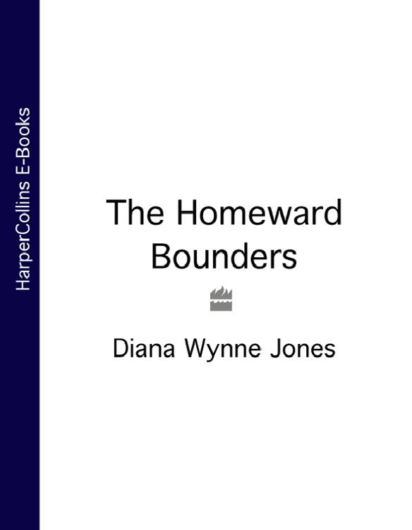 лучшая цена Diana Wynne Jones The Homeward Bounders