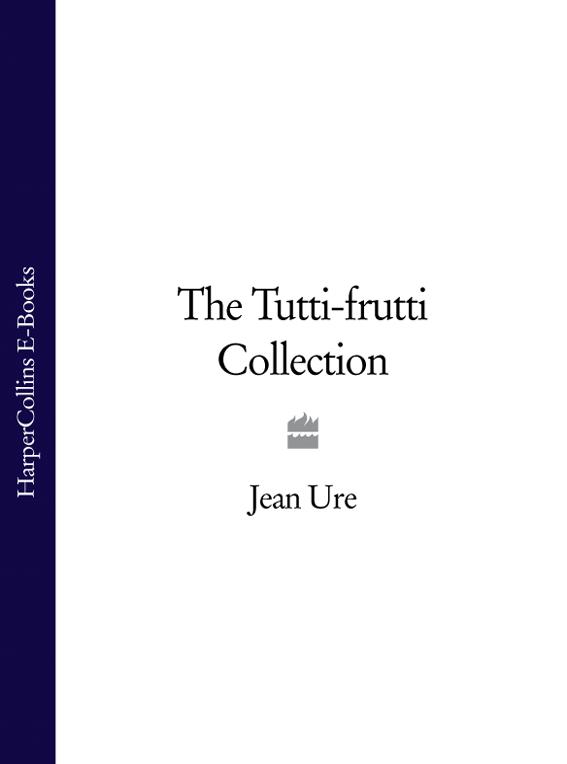 Jean Ure The Tutti-frutti Collection автоочиститель стекол tutti frutti 10с 3л