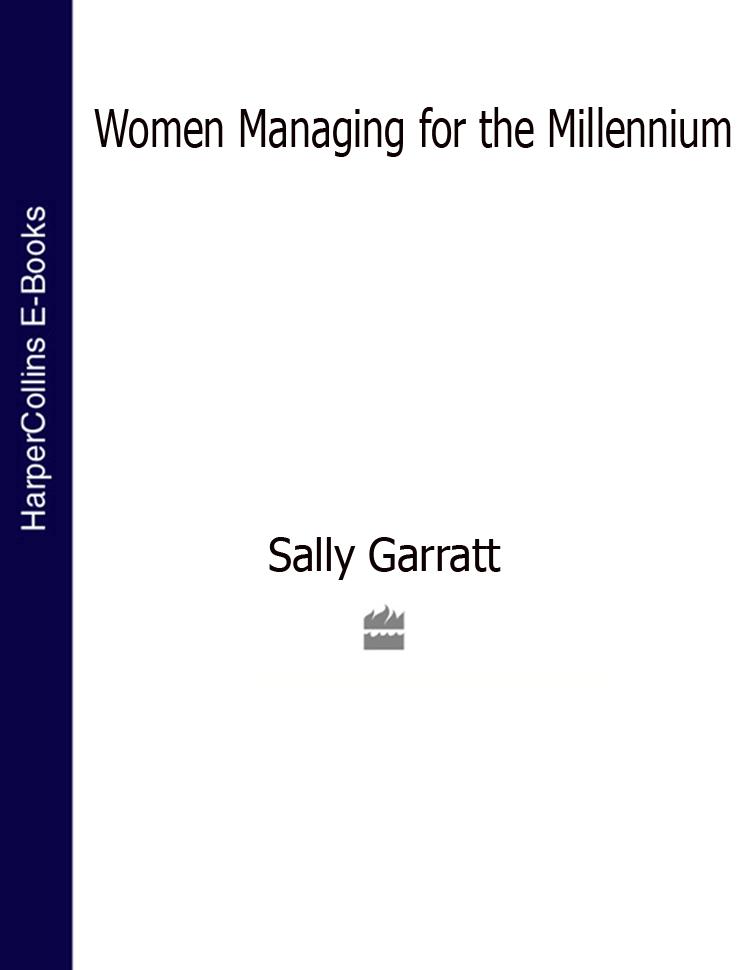 Обложка книги Women Managing for the Millennium