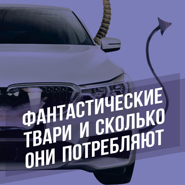 Фото - Николай Маратканов Секреты правильного автоподбора на вторичном рынке. авто