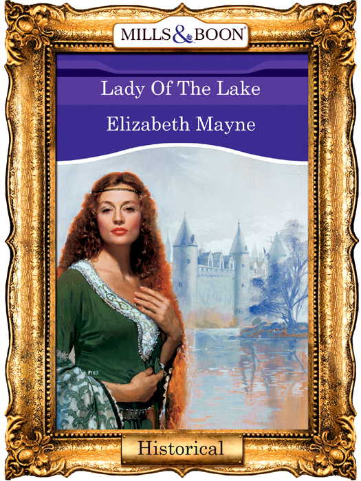 Фото - Elizabeth Mayne Lady Of The Lake the bed of procrustes
