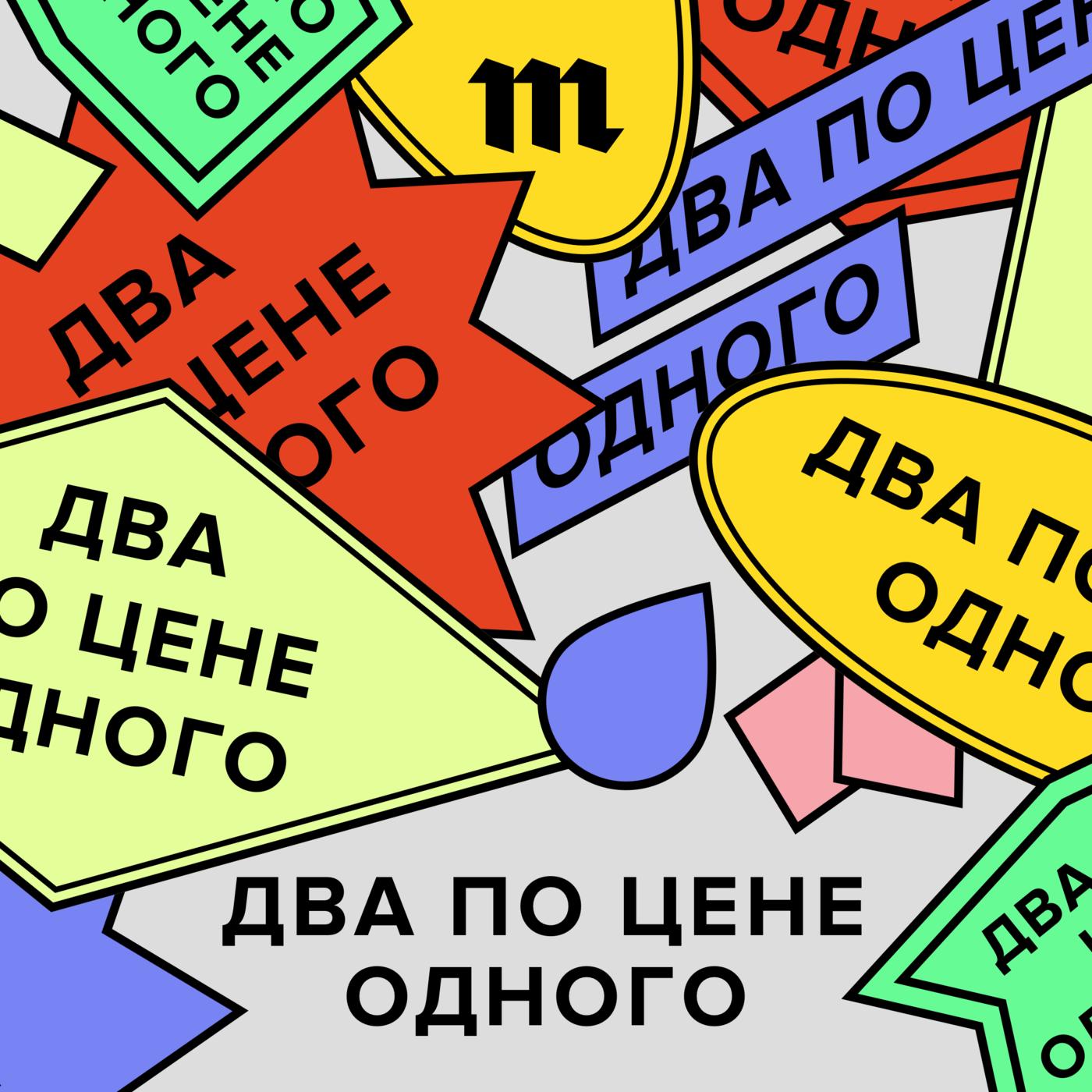 Илья Красильщик Как научиться копить деньги? И не потратить их раньше времени цены онлайн