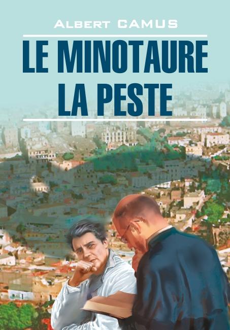 le minotaure la peste minotavr chuma kniga dlya chteniya na frantsuzskom yazyke