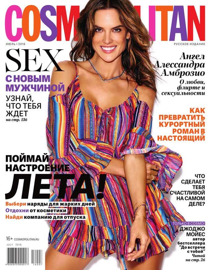 Cosmopolitan 07-2016