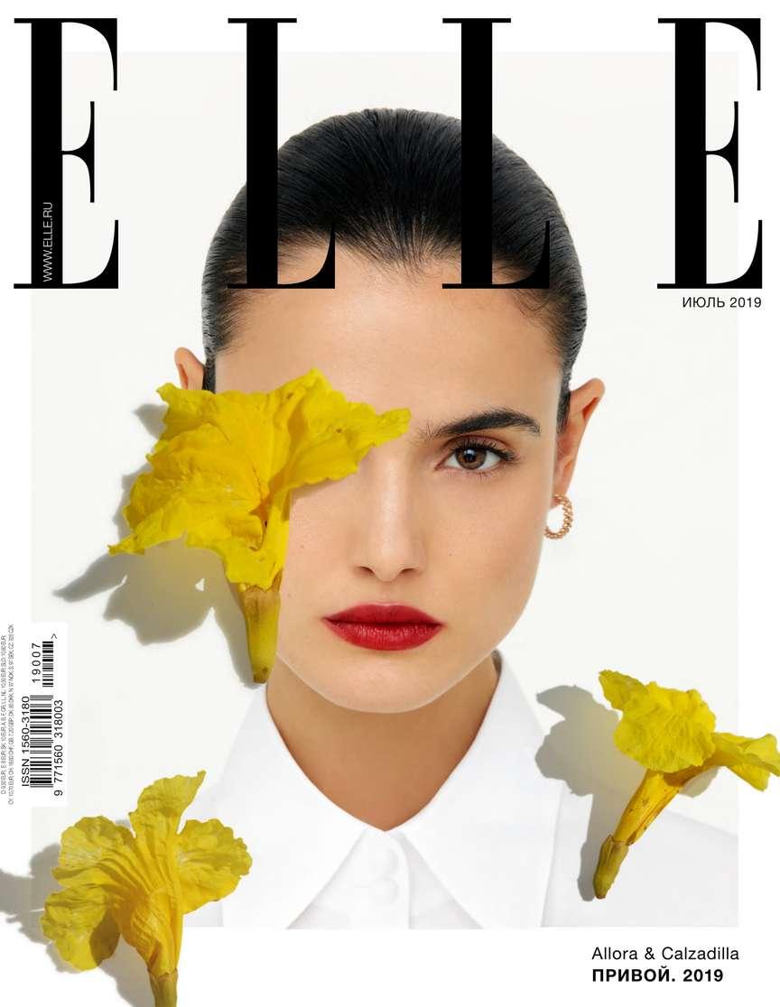 Редакция журнала Elle 07-2019