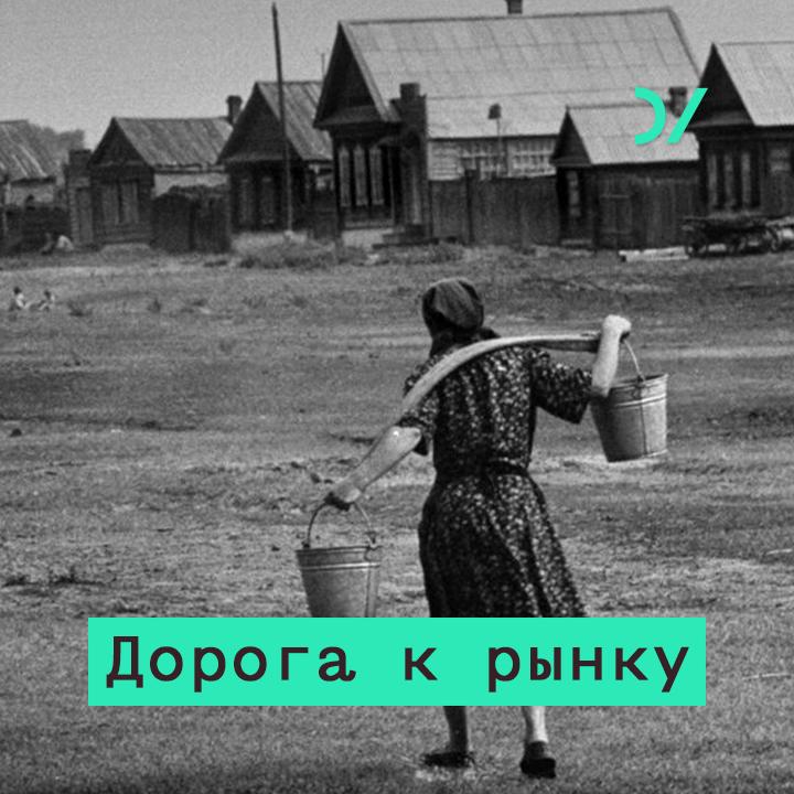 Сергей Гуриев Торговля в открытую: Россия в мировой системе разделения труда