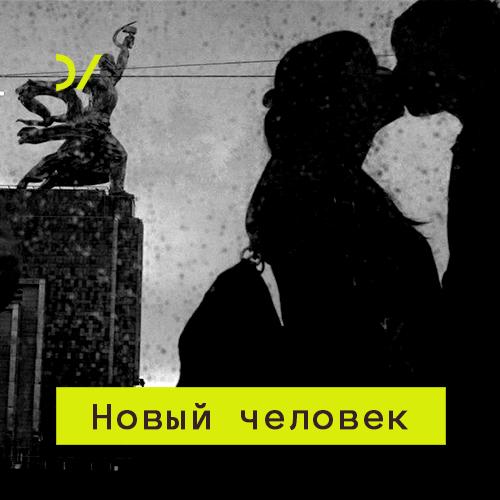 Фото - Дмитрий Бутрин Открытка с пожеланиями: новый идеал судьбы дмитрий евгеньевич гамидов сетевой человек