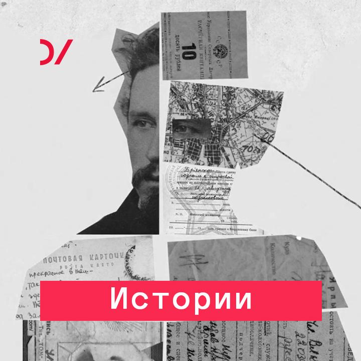 Кирилл Рогов Вперед, в СССР! кирилл александров лекция 4 кнн олег игорь ольга святослав