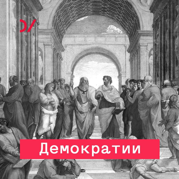 Ирина Бусыгина Зачем нам единство