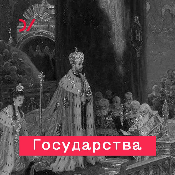 Екатерина Шульман Управляющая компания