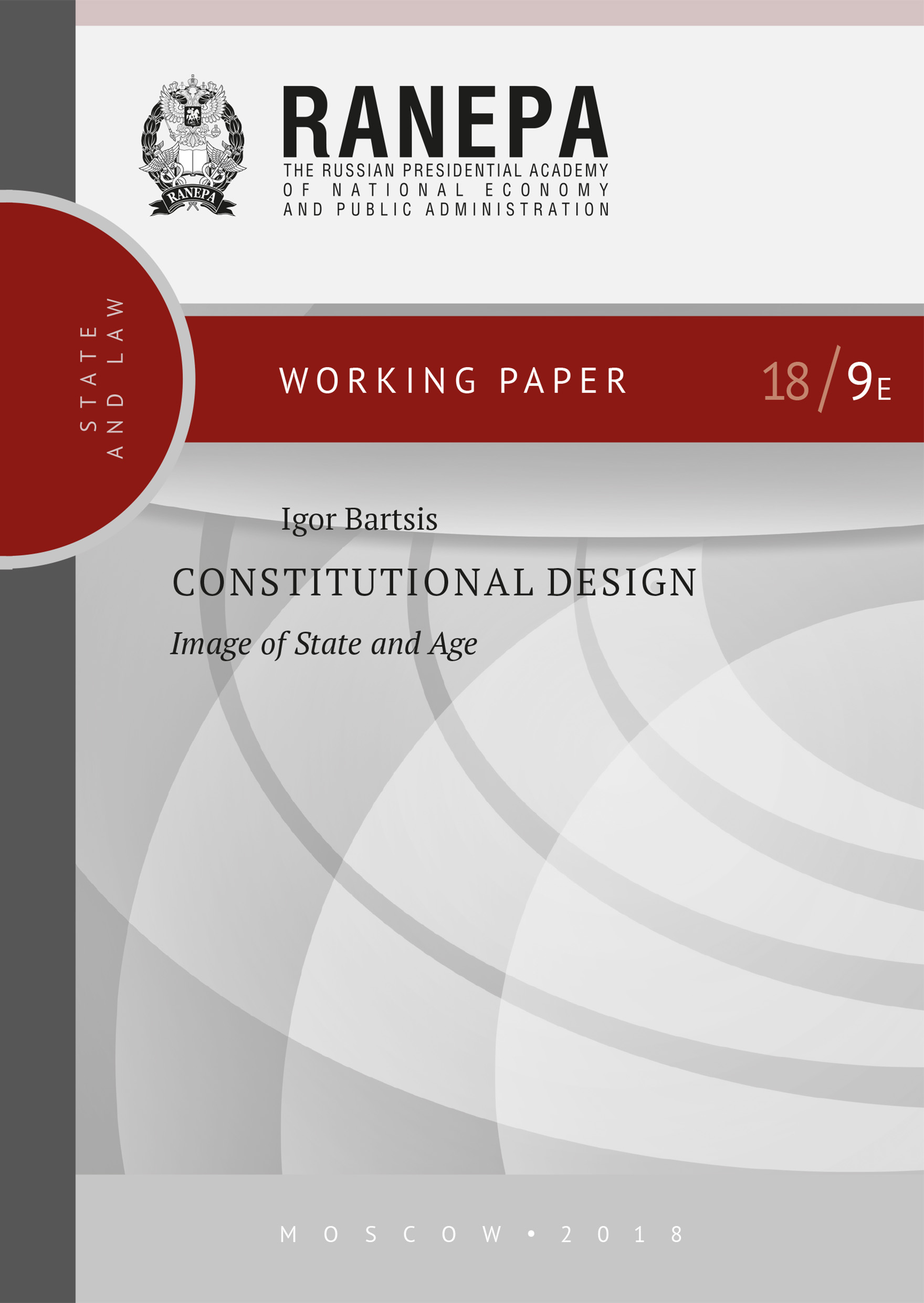 И. Н. Барциц Constitutional Design: Image of State and Age the legal tender of gender