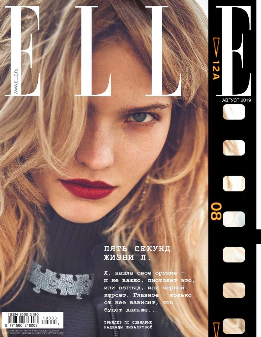 Редакция журнала Elle Elle 08-2019 журнал elle с макрон