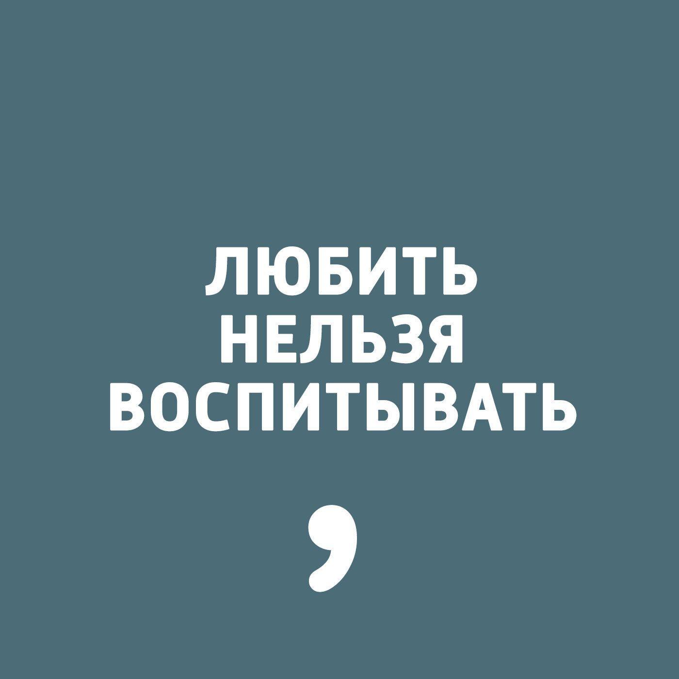 Дима Зицер Выпуск 81