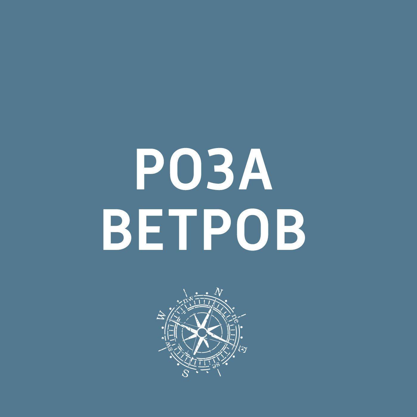 Творческий коллектив шоу «Уральские самоцветы» Туристам могут запретить гладить скульптуры на удачу