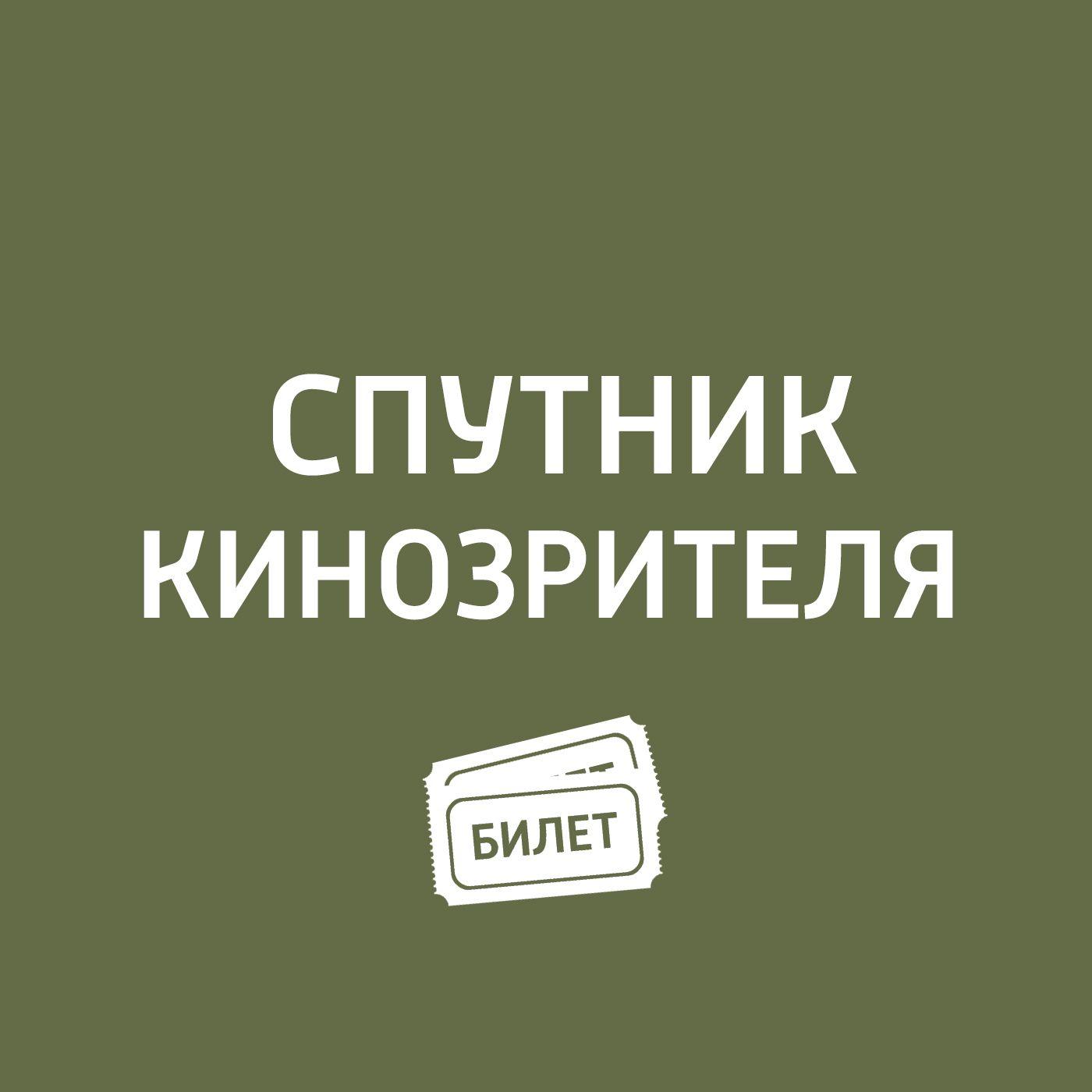 Антон Долин Об итогах Берлинале-2019 антон долин итоги берлинале 2018