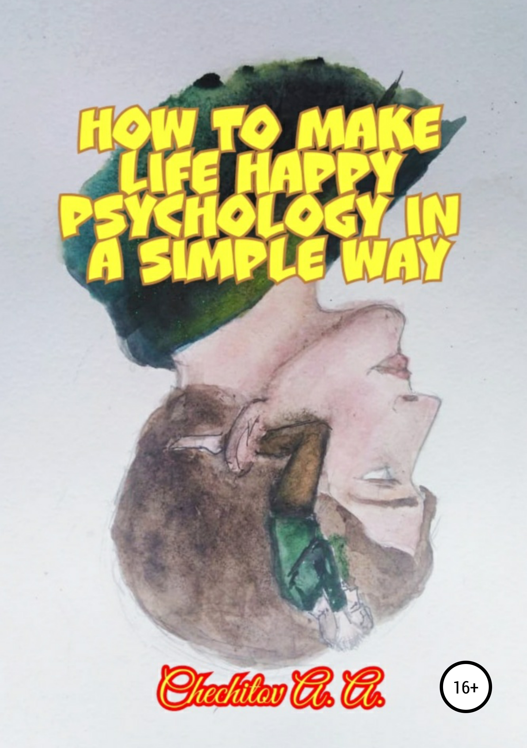 Александр Александрович Чечитов How to make life happy psychology in a simple way александр александрович чечитов дневник мечтателя