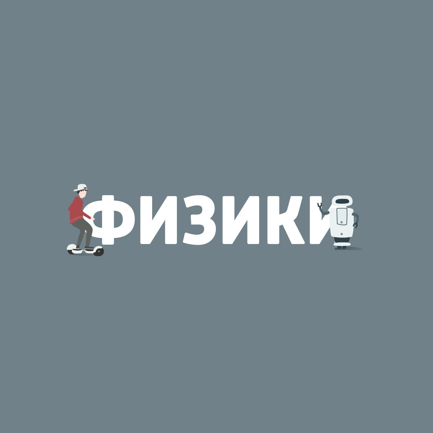 Маргарита Митрофанова Освоение Луны