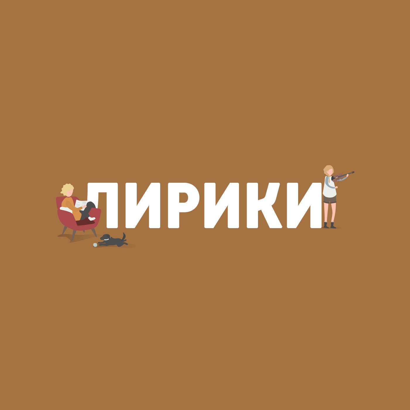 Интервью Хелависы