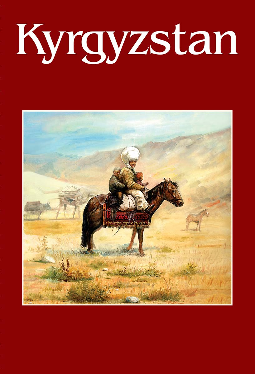 В. В. Кадыров Kyrgyzstan. The Art of Nomads the bear the bull and the types of sentiment