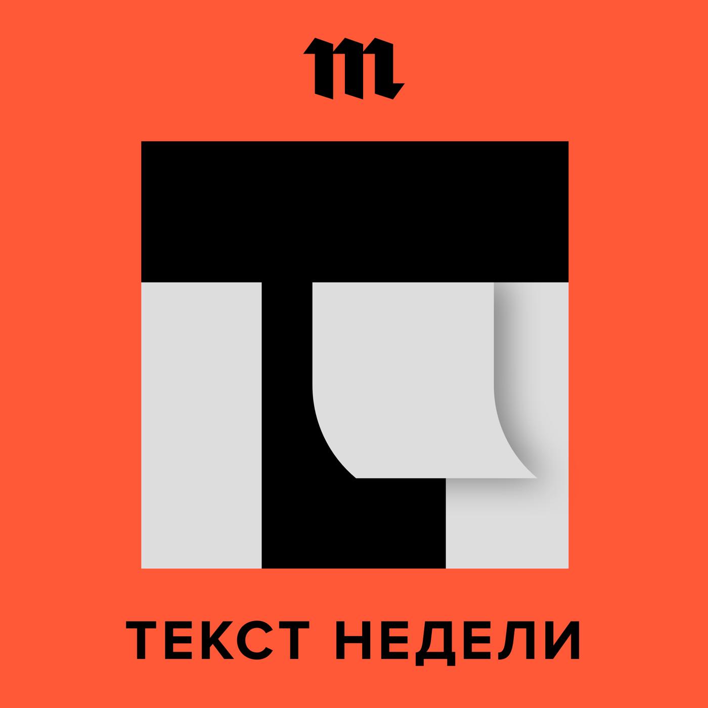 Битва двух популизмов. Профсоюз Навального против «майских указов» Путина