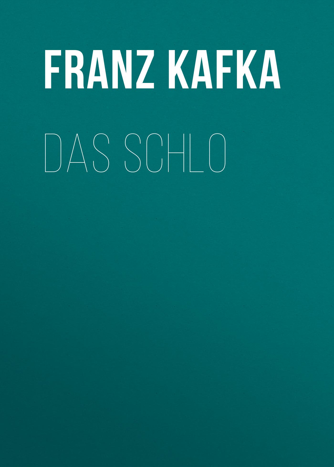 лучшая цена Франц Кафка Das Schlo
