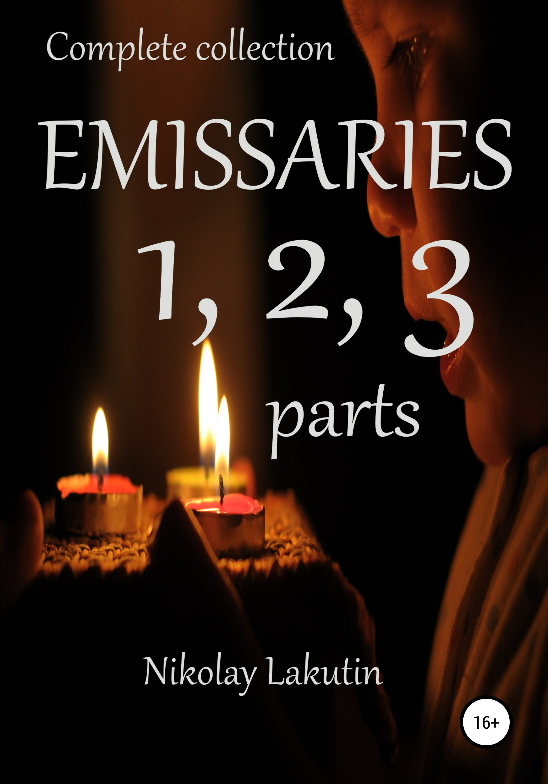 Nikolay Lakutin Emissaries 1, 2, 3 parts. Complete collection louisa young my dear i wanted to tell you