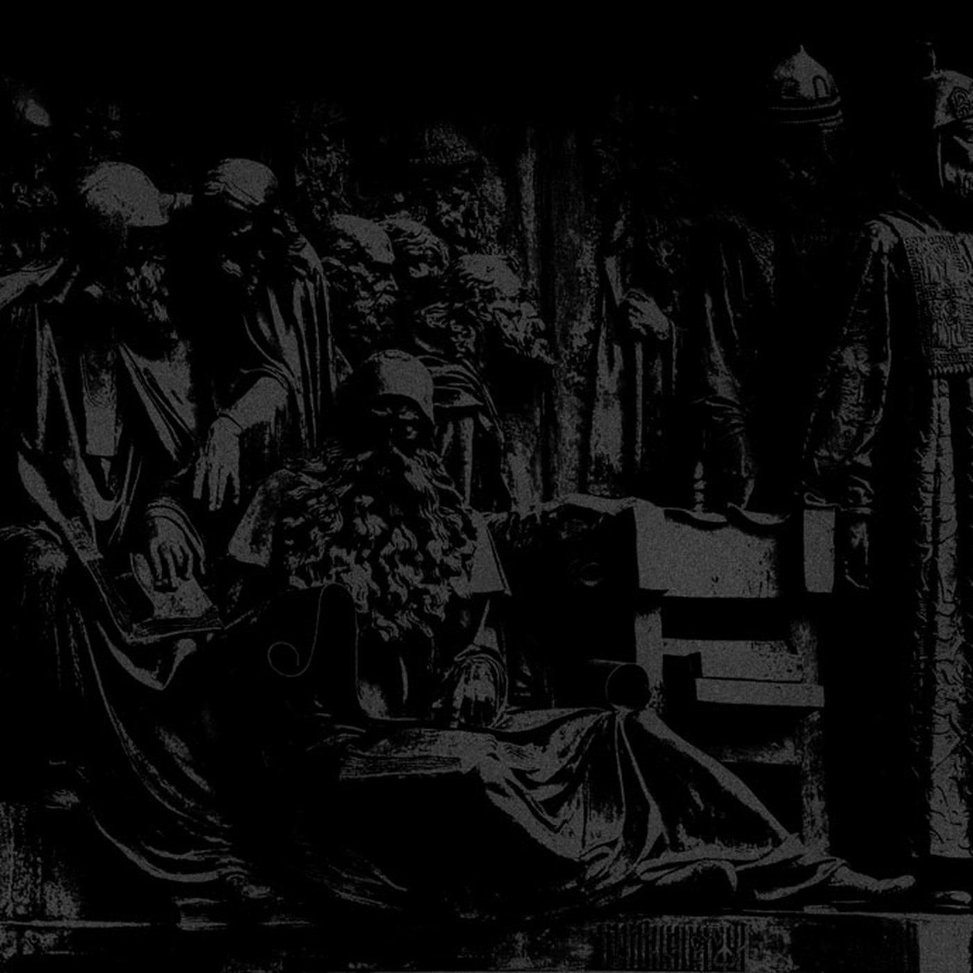 Незабываемый 1919-й: апогей гражданской войны