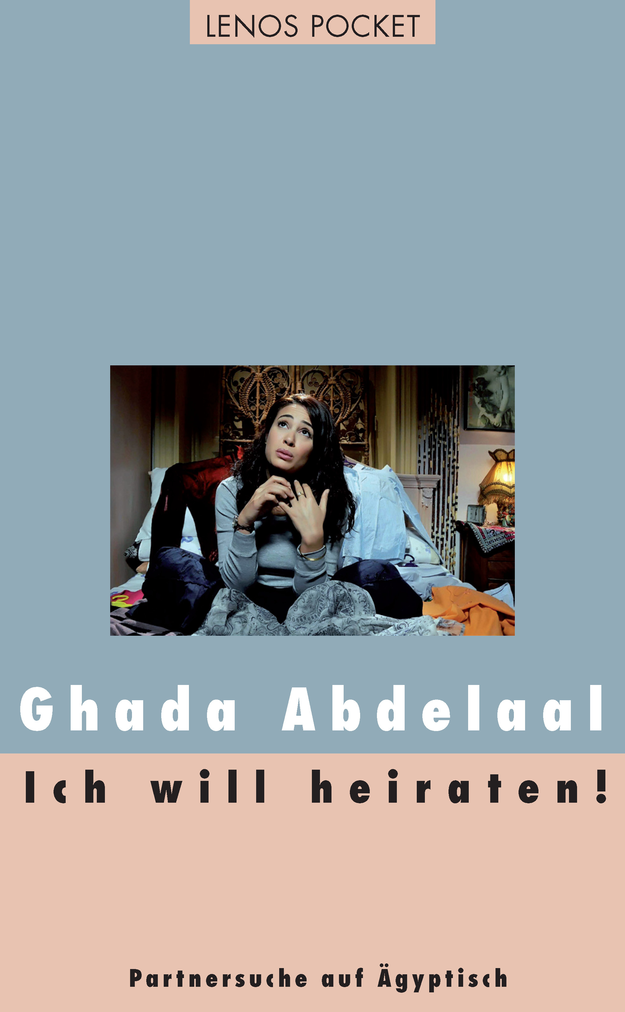 Ghada Abdelaal Ich will heiraten! все цены