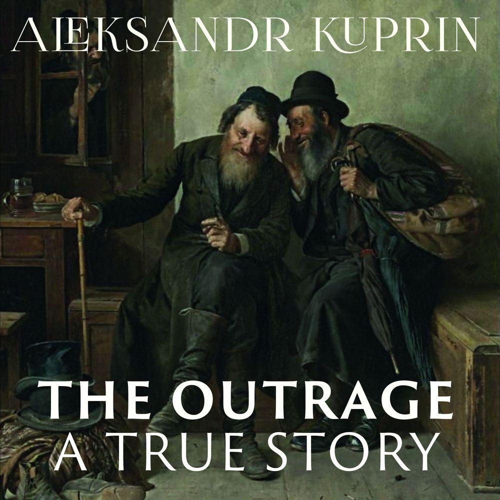 Александр Куприн The Outrage kuprin alexander the garnet bracelet